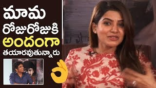 Akkineni Samantha Making Fun With Nagarjuna | Raju Gari Gadhi 2 | TFPC - TFPC