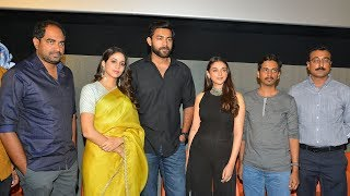 Anthariksham 9000 KMPH Movie Trailer Launch | Varun Tej | TFPC - TFPC
