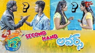 F3 | Second Hand Lovers | Latest Telugu Comedy Web Series| Epi #1 | TeluguOne - TELUGUONE