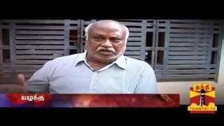 "VAZHAKKU (CrimeStory) 24-10-2014 ""67 Year Old Father Asks Justice for his Son's Murder"" – Thanthi tv Show"