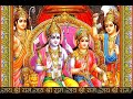 """Hey Ram  Hey Ram"" - Lord Rama Prayer"