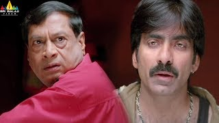 Krishna Movie Scenes | MS Narayana Comedy with Ravi Teja | Telugu Movie Scenes | Sri Balaji Video - SRIBALAJIMOVIES