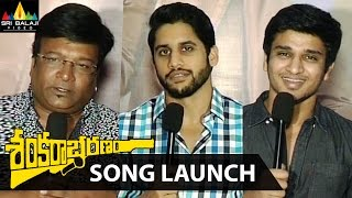 Shankarabharanam Song Launched By Naga Chaitanya   Sri Balaji Video - SRIBALAJIMOVIES