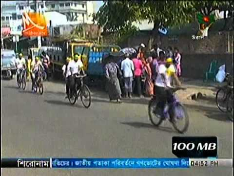 Anty Tobacco Cycle Rally (Mohona Tv)