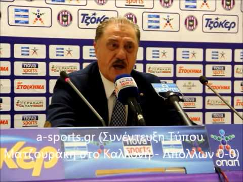 matzourakis kalloni apollon a sports