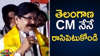 KCR Promises Of Making a Dalit CM But Hasn't Fulfilled It Says Sarvey Sathyanarayana | Mango News - MANGONEWS