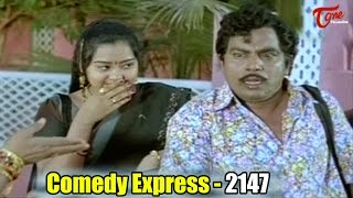 Comedy Express 2147 | Back to Back | Latest Telugu Comedy Scenes - TELUGUONE