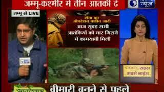 J&K: सुरक्षाबलों ने हंदवाड़ा में मार गिराए लश्कर-ए-तैयबा के तीन आतंकी - ITVNEWSINDIA