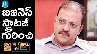 MD Sudhish Rambhotla About His Business Strategy || Business Icons With iDream - IDREAMMOVIES