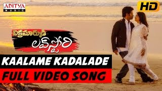 Kaalame Kadalade Full Video Song - Vikramarkudi Lovestory Video Songs - Sagar Sailesh,Chandini Singh - ADITYAMUSIC