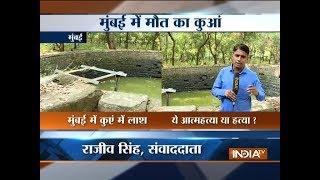 Mumbai: Two teenage girls found dead in well in Goregaon, probe on - INDIATV