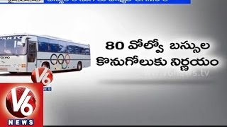 Telanaga government and RTC plans to buy 80 Pushpak buses to Hyderabad - V6NEWSTELUGU