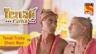 Your Favorite Character | Tenali Tricks Dhani Mani | Tenali Rama - SABTV