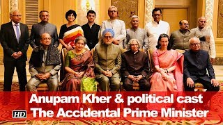 """Anupam Kher & political cast of  """"The Accidental Prime Minister"""" - IANSLIVE"""
