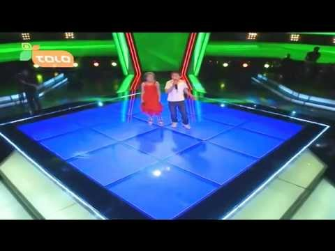 Salman and Muskan Sings Mailish - The voice of Afghanistan 2014