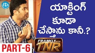 Actor/Director Rahul Ravindran & Actor Sushanth Interview Part #6 || Frankly With TNR #122 - IDREAMMOVIES