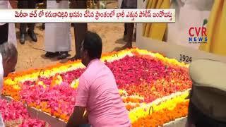 Karunanidhi funeral | Heavy Crowd at Marina Beach visit to Karunanidhi Tomb | CVR News - CVRNEWSOFFICIAL