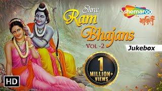 Ram Navami Special Songs | Best Rama Navami Bhajans | राम नवमी स्पेशल - BHAKTISONGS