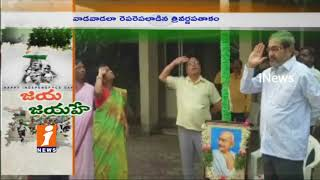 Allam Narayana Hoists National Flag at Media Academy Office | 71st Independence Day | iNews - INEWS