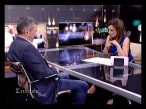Ο Δημήτρης Στεφανάκης συζητά  με τη Ρένα Παπαδάκη  στην εκπομπή Στάσεις Ζωής