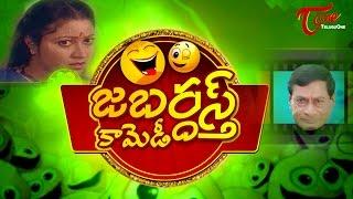 Jabardasth Telugu Comedy | Back to Back Telugu Comedy Scenes | 48 - TELUGUONE
