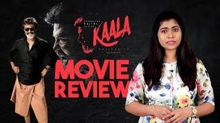 #KAALA Telugu Movie Review | Rajinikanth | Pa Ranjith | Dhanush | Wunderbar Films | #KaalaReview - IGTELUGU