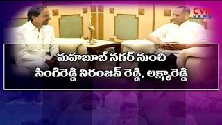 CM KCR to Expand Telangana Cabinet on February 19 | CVR News - CVRNEWSOFFICIAL