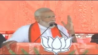 PM Narendra Modi addresses rally in Etah, Uttar Pradesh - ZEENEWS