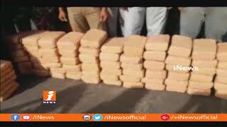 Police Seized Illegal 3 Quintal Ganja In Bhadradri Kothagudem | iNews - INEWS