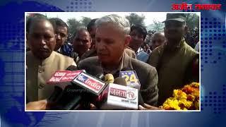 video : राजकीय सम्मान के साथ हुआ पुलवामा में शहीद जवान हरिसिंह का अंतिम संस्कार