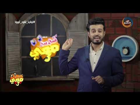 صح صح معي | كيف مدت مليشيا الحوثي يدها إلى اليمن.. الحلقة الكاملة (4أبريل)