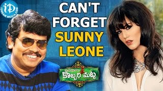 Can't Forget Sunny Leone - Sampoornesh Babu || Talking movies with iDream - IDREAMMOVIES