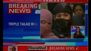 AIMPLB Sources to Newsx-discussion on opening of darul qaza (sharial courts) throughtout the country - NEWSXLIVE