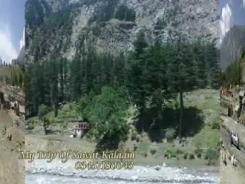 Patan Tay Bairi the famous saraiki song.flv
