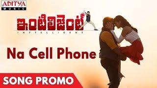 Na Cell Phone Promo Song   Inttelligent   Sai Dharam Tej   VV Vinayak   C kalyan   Lavanya Tripathi - ADITYAMUSIC