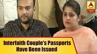 Lucknow: Official who harassed interfaith couple transferred, passport issued - ABPNEWSTV
