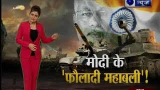 हिंदुस्तान की थल सेना के सबसे बड़े शूरवीर; इनकी ताकत ओर तेवर से कांपता है दुश्मन - ITVNEWSINDIA