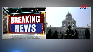 Telangana Assembly Sessions Start From Today | CVR News - CVRNEWSOFFICIAL