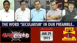"Aayutha Ezhuthu 29-01-2015 Debate on ""The Word 'Secularism' In Our Preamble…"" – Thanthi TV Show"