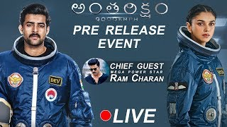 Antariksham 9000 KMPH Pre Release Event LIVE | Varun Tej | Aditi Rao | Lavanya | Ram Charan | TFPC - TFPC