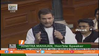 Rahul Gandhi Alleges PM Modi Directly involved in Rafale Deal | Counter To Nirmala Sitharaman |iNews - INEWS