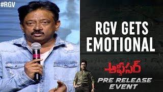 RGV Gets Emotional | Officer Pre Release Event | Nagarjuna | Myra Sareen | Ram Gopal Varma - RGV