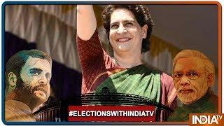 Lok Sabha Elections 2019: Priyanka Gandhi ने कहा पार्टी कहेगी तो वाराणसी से लडूंगी - INDIATV