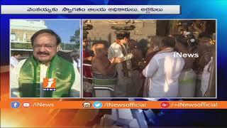 Vice President Venkaiah Naidu Special Prayers at Tirumala | Takes Lord Balaji Blessings | iNews - INEWS