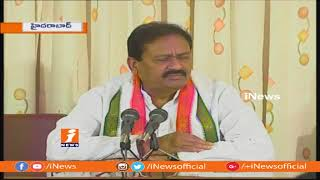 Why KCR Scare Over PM Modi? |  Shabbir Ali Questions | iNews - INEWS