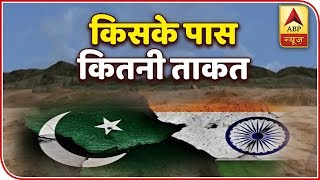 India vs Pakistan artillery strength explained graphically - ABPNEWSTV