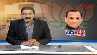 పెద్దట్విస్ట్ | T BJP Leaders Demands President Rule in Telangana | CVR Special Drive - CVRNEWSOFFICIAL