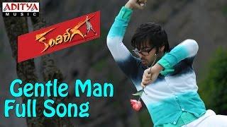 Gentle Man Full Song II Kandhireega II Ram, Hansika Motwani, Aksha - ADITYAMUSIC