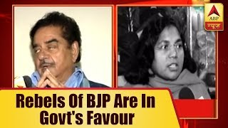 Rebels of BJP are in govt's favour as opposition goes for no-confidence motion - ABPNEWSTV