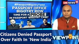 Viewpoint | #BigotBabuShunted: Citizens Denied Passport Over Faith In 'New India' | CNN News18 - IBNLIVE